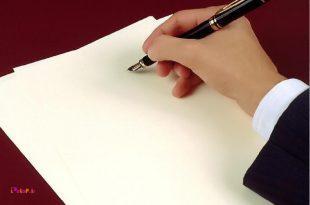 جوهر خودکار بی رنگ می شود