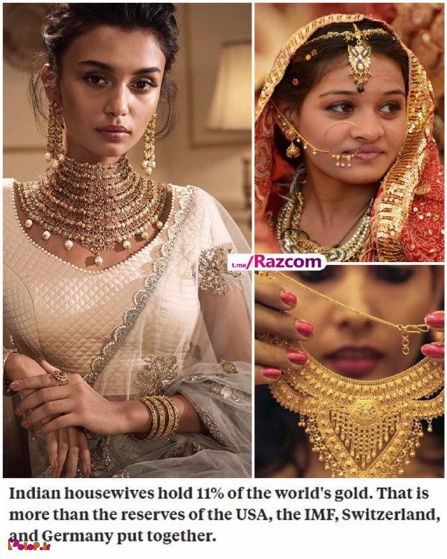 زنان هندی 11% ذخایر طلای جهان را در خانه هایشان دارند