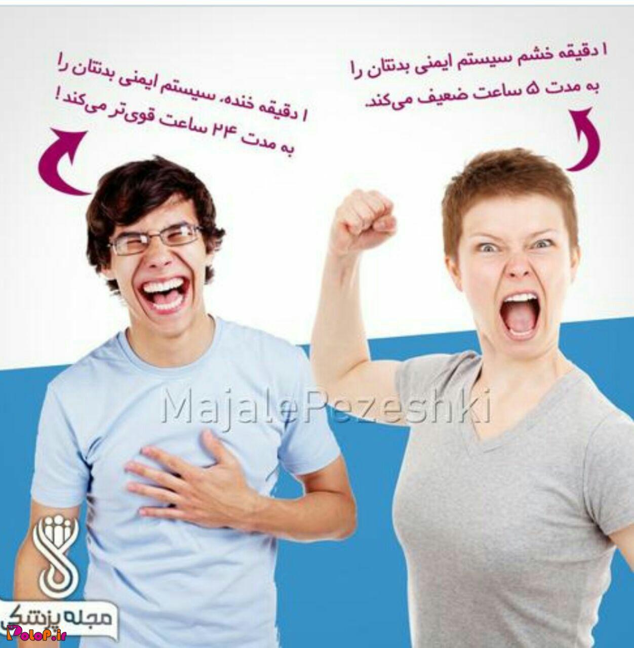 1 دقیقه خشم سیستم ایمنی بدنتان را به مدت 5 ساعت ضعیف میکند