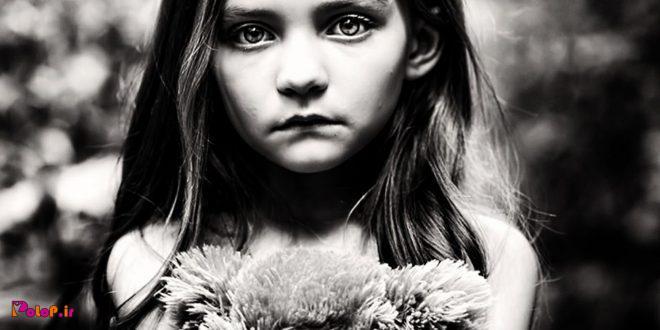 در خانه ای که آدم ها یکدیگر را دوست ندارند، بچه ها نمی توانند بزرگ شوند
