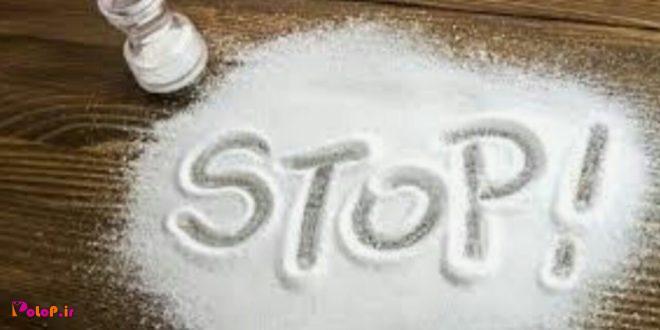 هفت ضرر مهم نمک