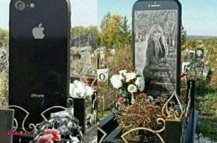 سنگ قبرها در روسیه گاهی بسیار عجیب هستند