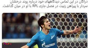 امیرمهدی علوی، سخنگوی فدراسیون فوتبال