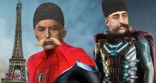 🔹مرد عنکبوتی ایرانی
