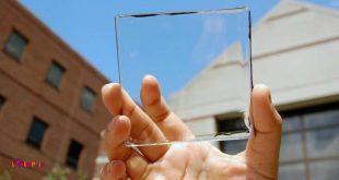 اینی که میبینید یک تیکه شیشه نیست.