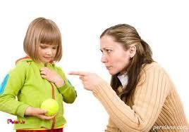 والدینی که با پاسخ کوتاه فرزند را مجبور می کنند از آنها اطاعت کند، به هیچ عنوان روش درستی برای تربیت کودک خود انتخاب نکرده اند.