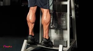❌ عدم تمرین دادن عضلات پا