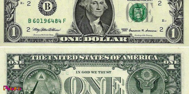 جالبه بدونید تنها پول دنیا که در آن از خداوند یادشده است دلار آمریکا است !