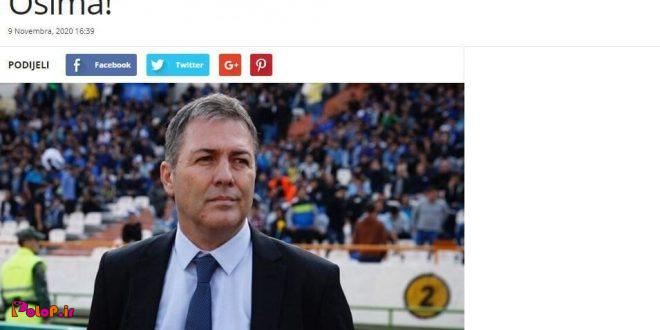 ⚽️اسکوچیچ: میخواهم بوسنی در تمام بازی ها به جز با ایران برنده شود
