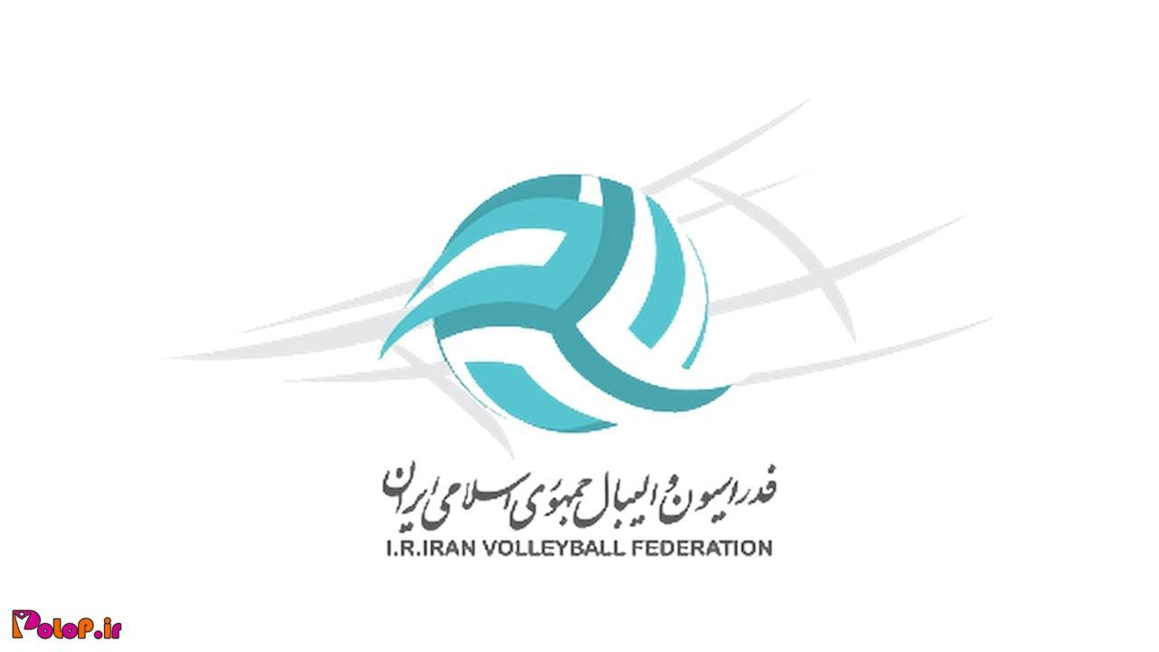 چهارشنبه جلسه هیئت رئیسه فدراسیون والیبال برگزار خواهد