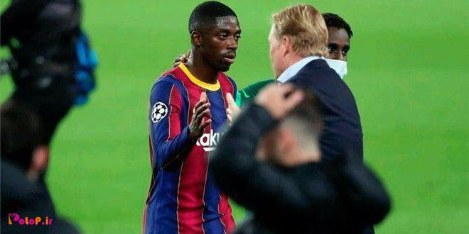 باشگاه بارسلونا میترسه عثمان دمبله برنامه خاصی تو ذهنش داشته باشه.