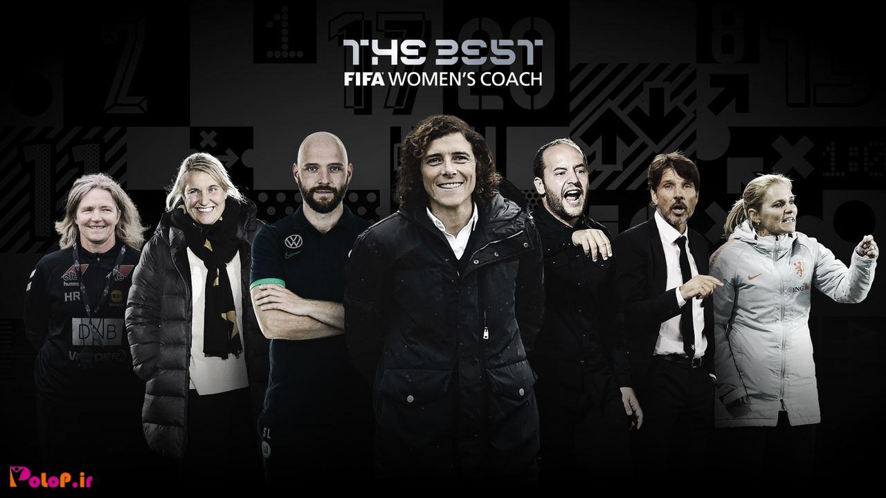 نامزد های بهترین سرمربی سال فوتبال زنان فیفا مشخص شدن: