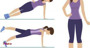 👈 پلانک از حرکات بسیار عالی در ورزش پیلاتس برای فرم دهی بدن میباشد.