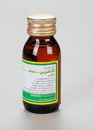 🌀شربت گایافنزین از داروهای خلط آور جهت تسکین علائم سرماخوردگی می باشد