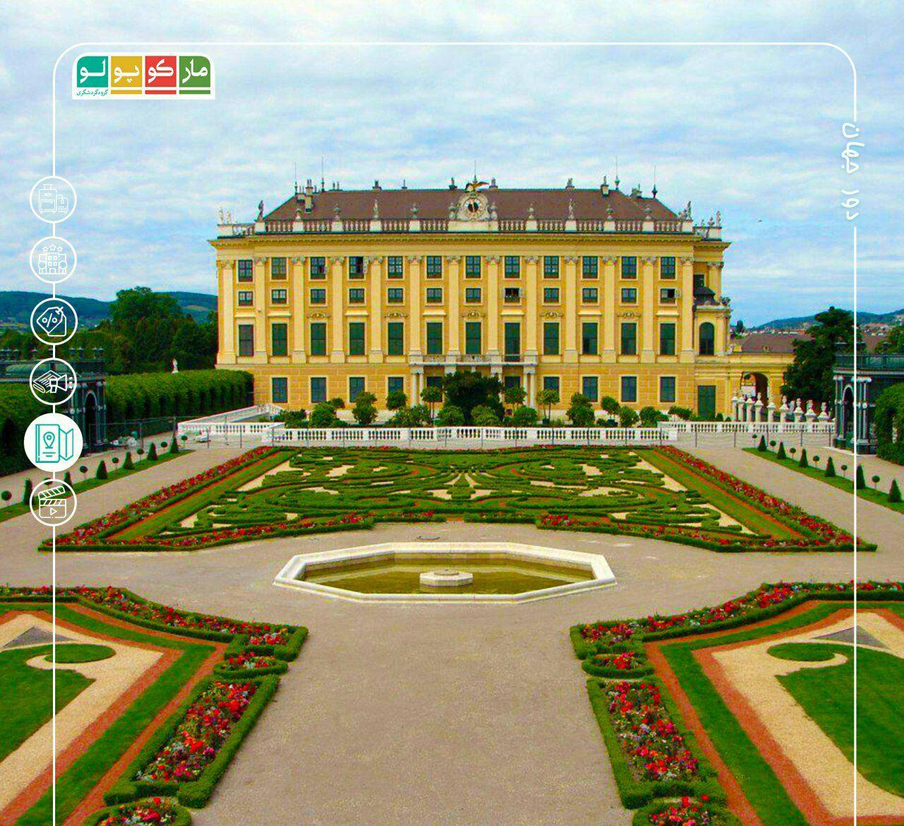 🏰کاخ شون برون در اتریش