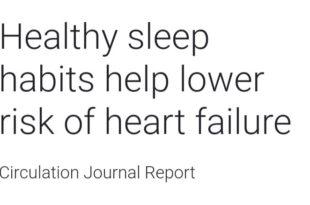 طبق یک پژوهش علمی، افرادی که سالمترین الگوی خواب رو دارند،