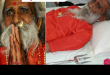 🔻مرتاض هندی که ادعا میکرد، ۷۶ سال از عمرش را بدون آب و غذا زندگی کرده است. او در ۹۰ سالگی به مرگ طبیعی درگذشت.
