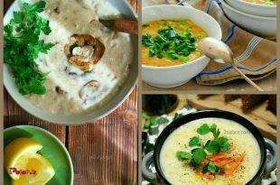 سوپ های مفید برای افراد مختلف: