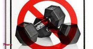 ❇️ اگر شب خوب نخوابیدهاید، ورزش نکنید، چون با این کار استرستان بیشتر خواهد شد.