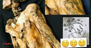 این مومیایی۲۵۰۰ ساله به دوشیزه یخ معروفه !☝️