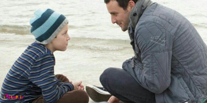 اگر فرزند خجالتی داريد با اين روش او را اجتماعی كنيد
