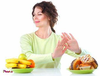 چطور کمتر غذا بخوریم؟