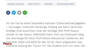 واکنش سایت آلمانی به جابهجایی مریبان ایرانی در لیگ برتر