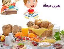 درست کردن ساندویچ سریع صبحانه و یا میان وعده برای کیف مدرسه کودکان با کره مغزها مفید است.