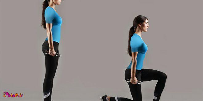 اجرای چند نمونه حرکت لانگز جهت تقویت وحشتناک عضلات