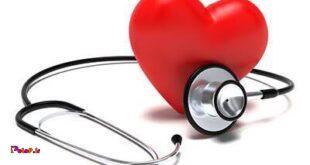 5 قانون سلامتی: