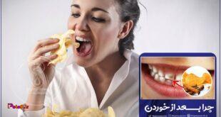 بعد از خوردن چیپس حتما دهانتان را با آب بشویید !👌🏻