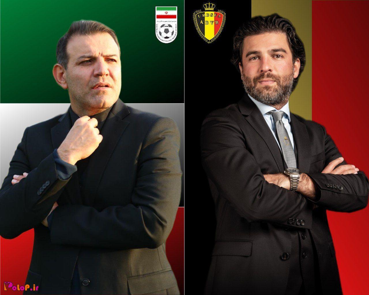 برگزاری دیدار دوستانه ایران و بلژیک