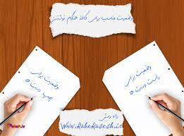 تمرين هايي براي بهبود دستخط كودكان