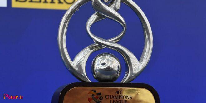 سه تیم استرالیایی از لیگ قهرمانان آسیا انصراف دادن 🤔