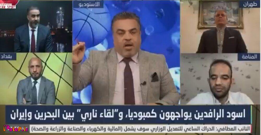 واکنش عجیب و توهین آمیز خبرنگار بحرینی به بیاخلاقی تماشاگران مقابل ایران!