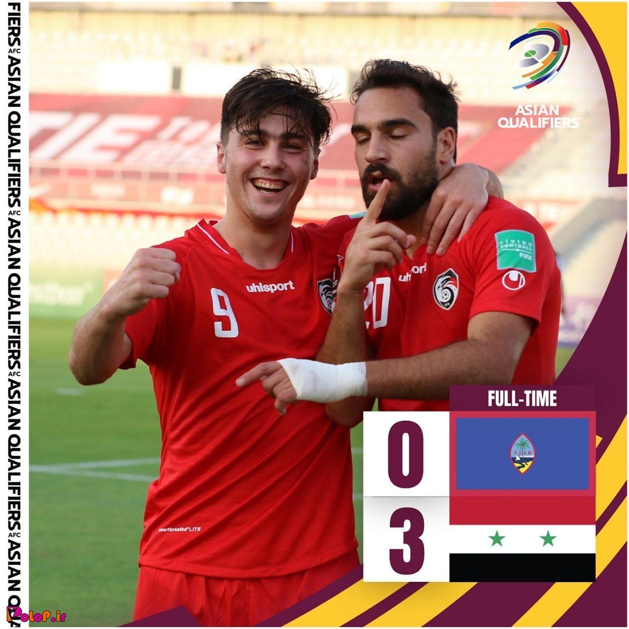 تیم ملی سوریه به مرحله نهایی انتخابی جام جهانی صعود کرد