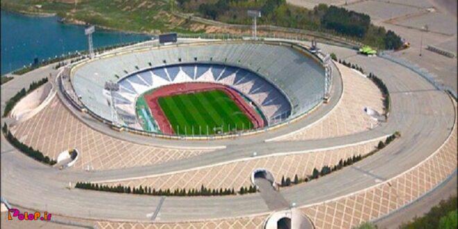 استادیوم آزادی، میزبان سوپرجام شد