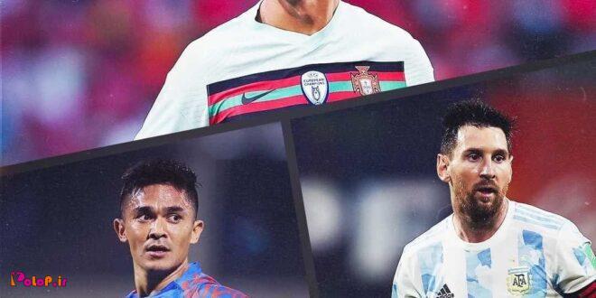 مهاجم تیم ملی هند از لیونل مسی عبور کرد.