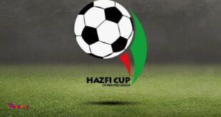 برنامه مسابقات مرحله یک چهارم نهایی جام حذفی