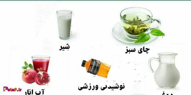 خطرناک ترین نوشیدنی برای مصرف #دارو