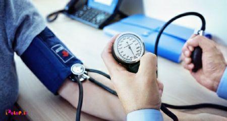 15 توصيه كليدی برای كاهش فشار خون