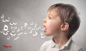 هفت درصد کودکان ایرانی گرفتار #لكنت هستند