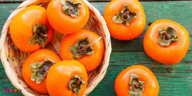 خرمالو میوه بسیار مفید پاییزی برای افرادی است که تمایل به کاهش وزن دارند