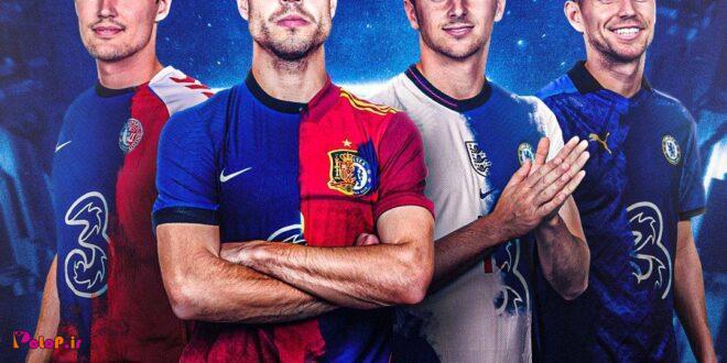چلسی تنها تیمیه که توی نیمهنهایی یورو 2020 حداقل یه نماینده توی هر 4 تیم داره.