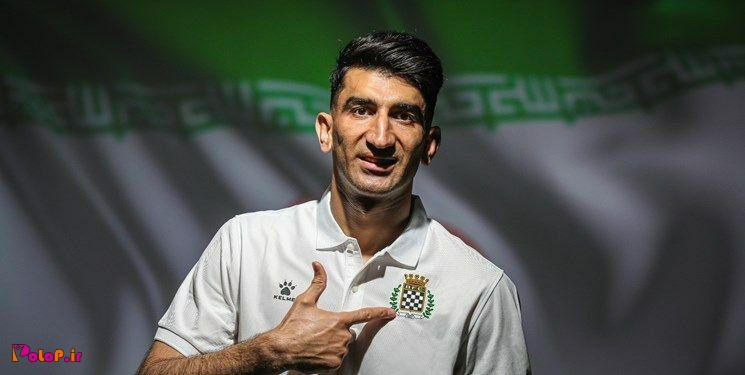 بیرانوند: با حضور کیروش و بازیکنان ایرانی در پرتغال احساس تنهایی نمیکنم