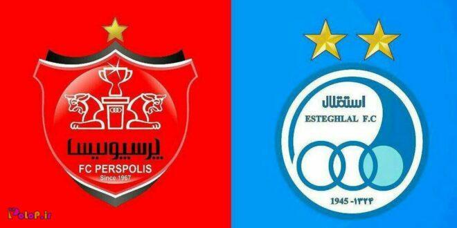 جدیدترین رنکینگ جهانی باشگاههای فوتبال؛ پرسپولیس چهارم و استقلال هشتم آسیا