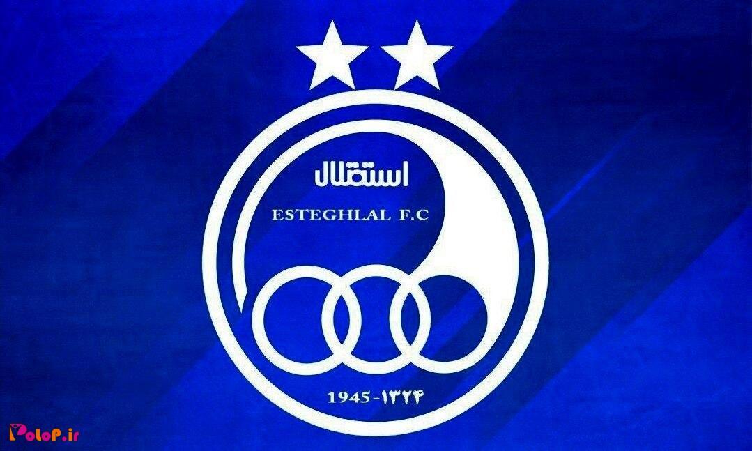 سند ورزشگاه مرغوبکار تهران به نام استقلال شد.
