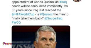 خبرنگار انگلیسی خبر داد: کی روش سرمربی جدید عراق خواهد شد.
