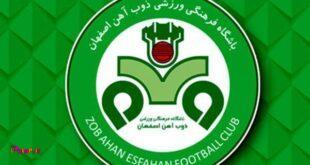 گزینه سرمربیگری باشگاه ذوبآهن در لیگ بیستویکم: