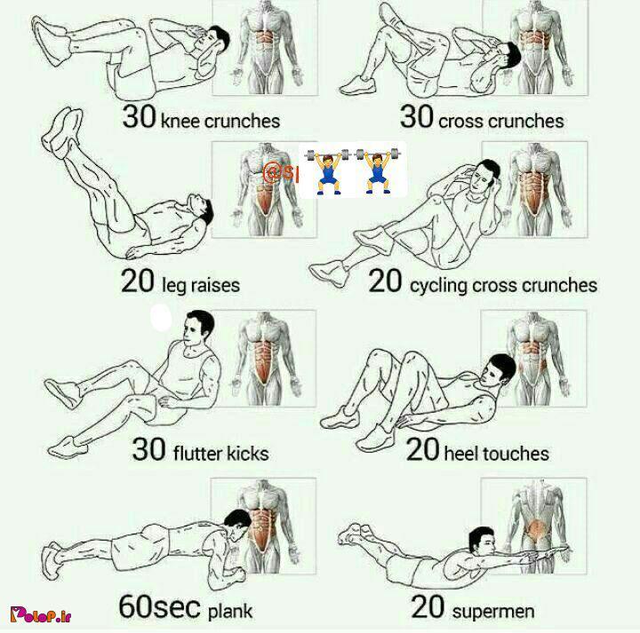 حرکتی برای زیبایی و تقویت عضلات شکم و پهلو